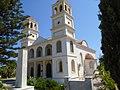 Maleme church.jpg