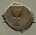 Mamluk Haji II copper fals 1382.jpg