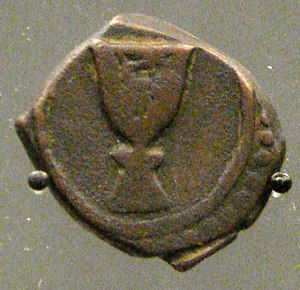 As-Salih Hajji - Haji II copper fals, 1382.