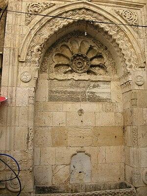 Tankiz - Part of the Tankiziyya Madrasa in Jerusalem