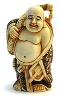 Нэцкэ, изображающее Хотэя, слоновая кость, современная работа