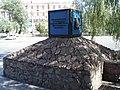 Mariupol Козачеству 2.jpg