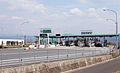 Masiki Kumamoto airport IC.jpg