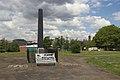 Matthew Murrays Obelisk, St Matthews Churchyard (geograph 5396227).jpg