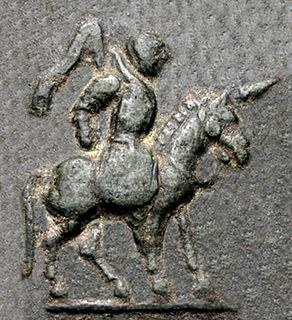 Maues Indo-Schythian king