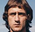 Mauro Bellugi 1973 (headshot).jpg