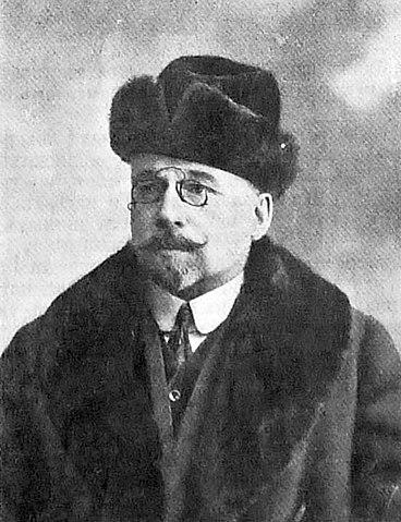 В.А. Мазуркевич