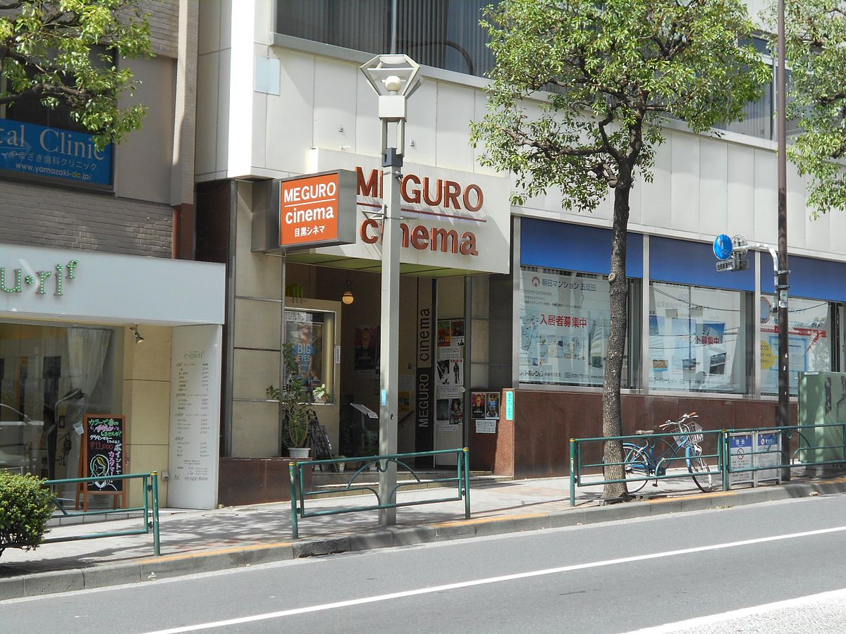 meguro chat sites Hotelscombined™ compares all meguro hotel deals from the best accommodation sites at once read guest reviews on 47 hotels in meguro, tokyo.