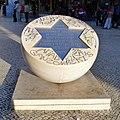 Memorial aos Judeus, Lisboa, Portugal.jpg