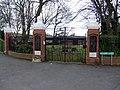 Memorial gates - geograph.org.uk - 736004.jpg