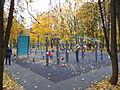 Memorial park in october 2014 04.JPG