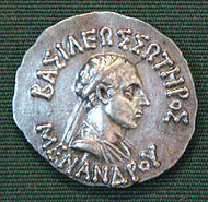Coin depicting Indo-Greek king Menander facing right with headband