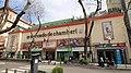 Mercado de Chamberí (Madrid) 01.jpg