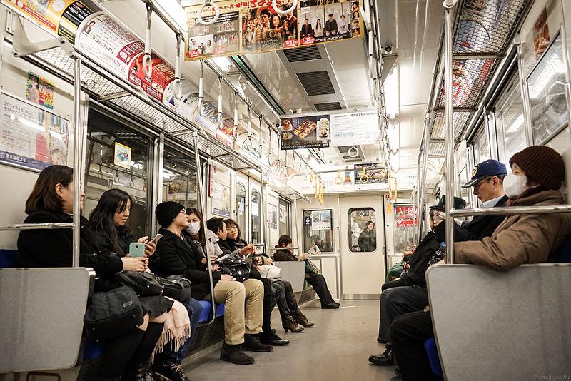 Resultado de imagem para metro em tokyo