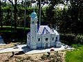 MiniE Bratislava.jpg