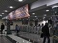 Mitino station exit (Выход со станции Митино) (4323536886).jpg