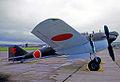 Mitsubishi Ki-46 Dinah JAF CHIV 07.08.71 edited-2.jpg