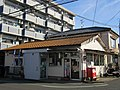 Miyazaki Maruyama Post office.jpg