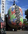 Miyoshi Inari, Miyoshi. Ō-Chōchin(Big paper lantern)(2016.08.16).jpg