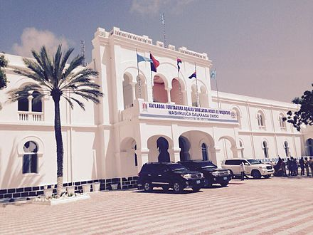 The Mogadishu municipality headquarters. MogadishuHeadquarters.jpeg