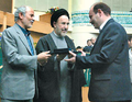 Mohammad Khatami - Commemoration of noted workers - April 26, 2004.png