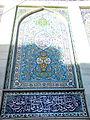 Mohammad Rasul al-Allah Mosque - Ghal'e Now Zone -Nishapur Tiling 06.JPG