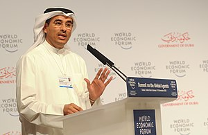 Mohammed bin Ali Al Abbar at the World Economic Forum Summit on the Global Agenda 2008.jpg