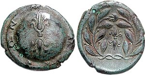 Molossians - Coin of Molossi, 360–330/25 BC. Obverse: Vertical thunderbolt on shield, ΜΟΛΟΣΣΩΝ (of Molossians) around shield. Reverse: Thunderbolt within wreath.