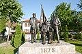 Monumenti i Lidhjes shqiptare të Prizrenit.jpg