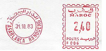 Morocco stamp type D11.jpg