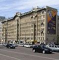 Moscow, Afremov Building.jpg