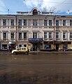 Moscow, Baumanskaya 44 Mar 2009 03.JPG