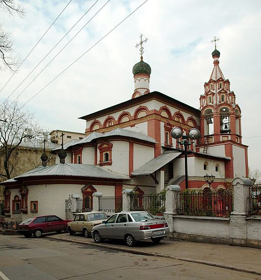 Moscow, church of Three Saints