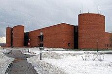 Paleontologičeskij muzej imeni ju. a. orlova