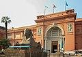 Museo Egipcio, El Cairo, Egipto, 2011-09-25, DD 01.JPG