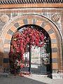 Museum Hovhannes Shiraz.jpg