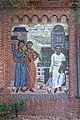 Music and Painting mosaic, by Florence Alston Williams Swift, WPA Federal Art Project 1936-1937 - University of California, Berkeley - DSC04921.JPG
