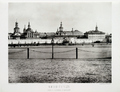 N.A.Naidenov (1884). Views of Moscow. 08. Teatralnaya Square.png