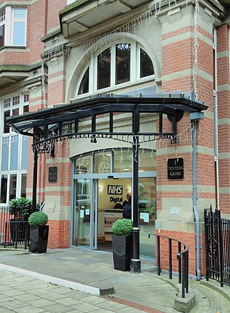 NHS Digital - Image: NHS Digital HQ Leeds