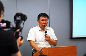 NTU Medical Professor Ko Wen-je Talks in a Workshop in Taipei, TAIWAN 國立臺灣大學附設醫院教授柯文哲演講.jpg
