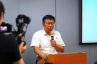 Mayor of Taipei - Image: NTU Medical Professor Ko Wen je Talks in a Workshop in Taipei, TAIWAN 國立臺灣大學附設醫院教授柯文哲演講