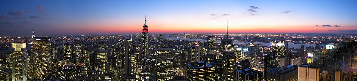 Panorama of New York City, with the Empire State Building at left center, December 2005.