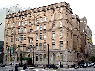 New York Eye and Ear Infirmary - Wikipedia