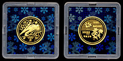 Commemorative Coins (10000 yen coin)