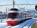 Nagano 1000 e1.jpg