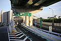 Nagoya Expressways Kiba Entrance 20150517.JPG