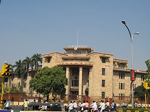 Nagpur Reserve Bank