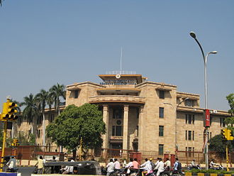 Nagpur - Nagpur branch of the Reserve Bank of India