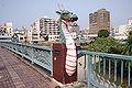 Naha Tomari Port11n4272.jpg