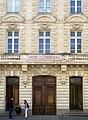 Nantes - entrée lycée Clemenceau.jpg